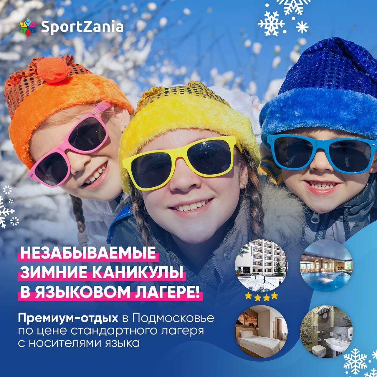 SportZania