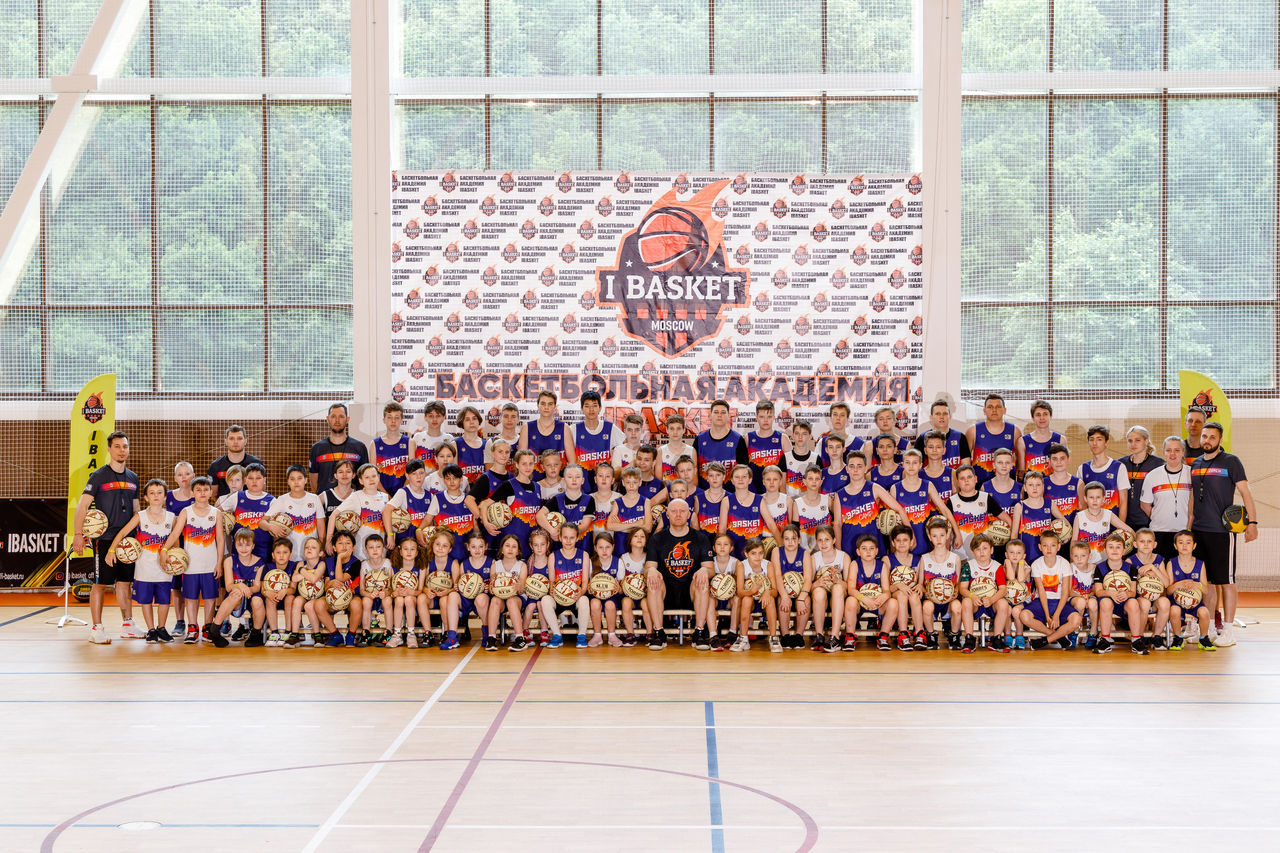 Баскетбольный лагерь IBasket Pro